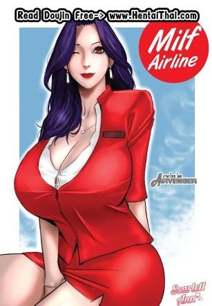 เชิญคุณบินกับนางฟ้า – [Scarlet Ann] Milf Airline Ch.1